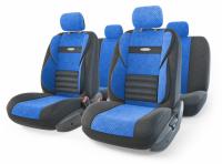 Авточехлы Combo Comfort синие