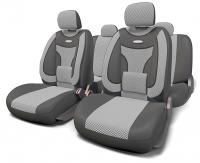Авточехлы Extra Comfort серые