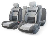 Авточехлы Combo Comfort серые