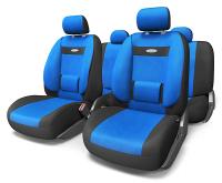 Авточехлы Comfort синие