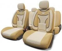 Авточехлы Extra Comfort бежевые