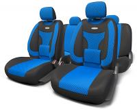 Авточехлы Extra Comfort синие
